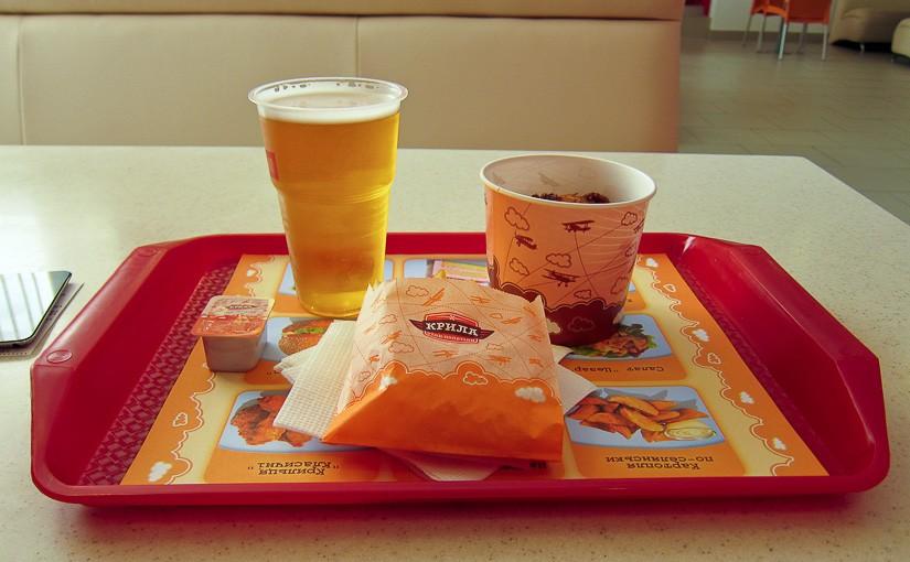 Bon Appetit: №31: Ресторан быстрого питания «Крила» (Киев)