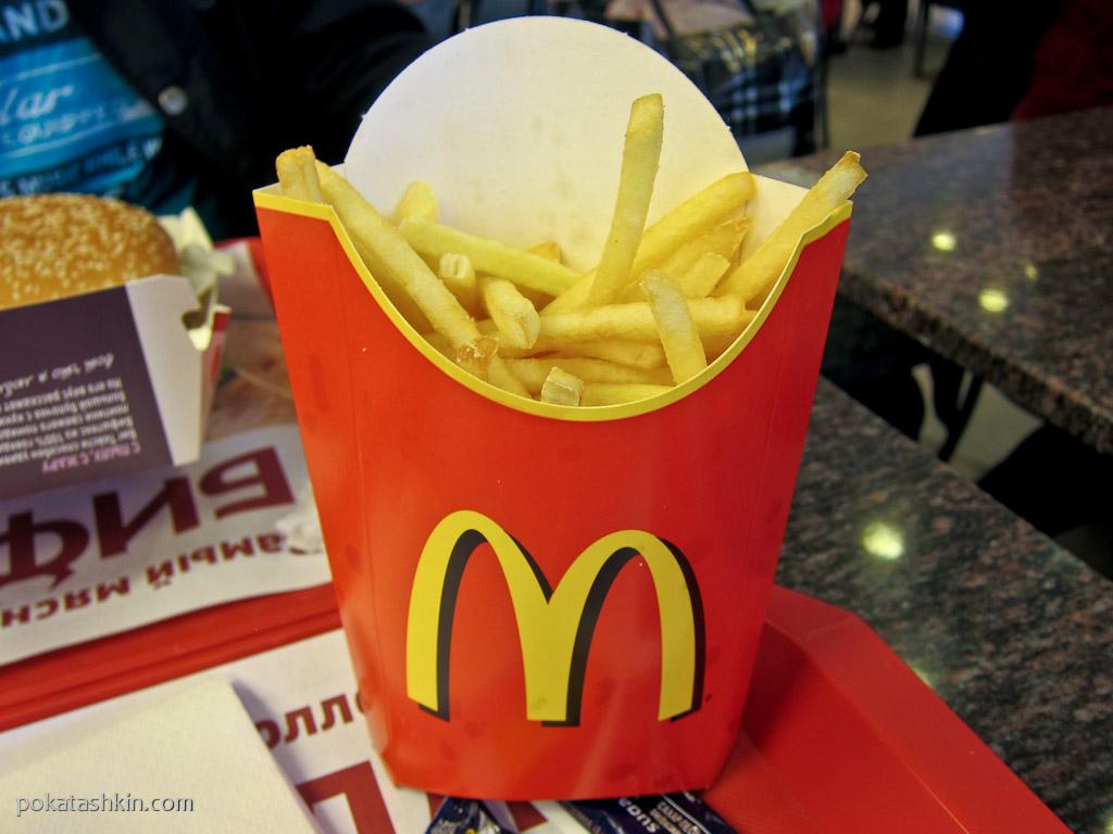 Макдональдс как сделать