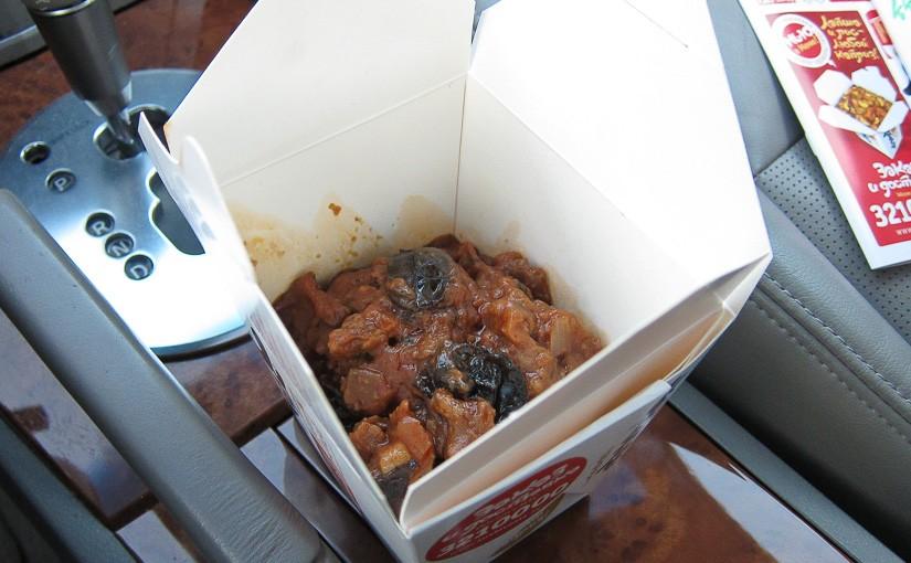 Bon Appetit: №62: Еда на вынос «Суши Весла — take away. Японская кухня», ул. Шафарнянская, 11 (Минск)