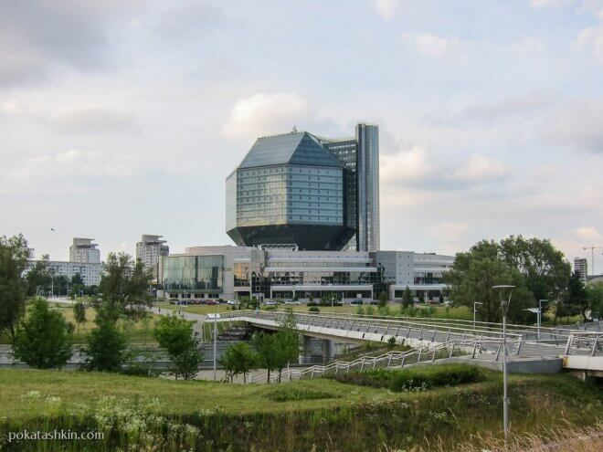 Национальная библиотека Беларуси, г. Минск