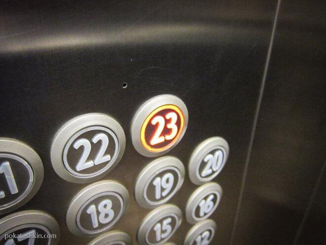 23-ий этах