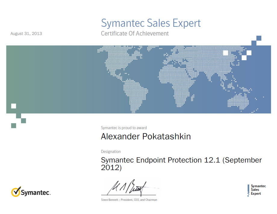 symantec cleanup tool