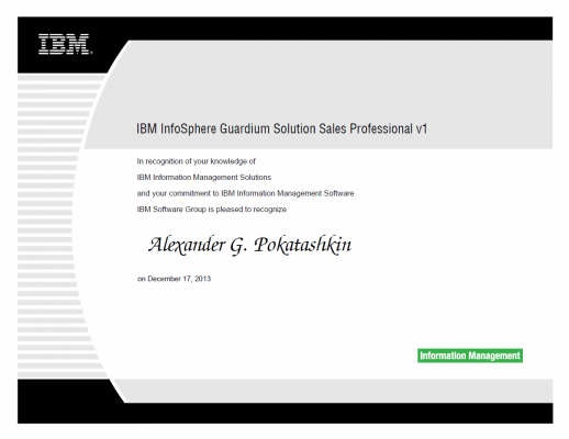 IBM InfoSphere Guardium Solution Sales Professional v1