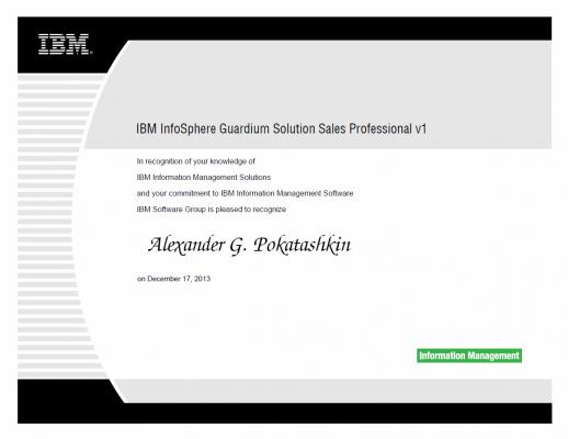 IBM InfoSphere Guardium Solution Sales Professional v1