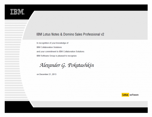 IBM Lotus Notes & Domino Sales Professional v2