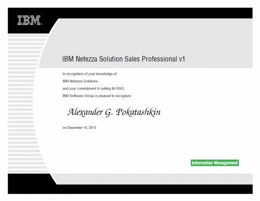 IBM Netezza Solution Sales Professional v1