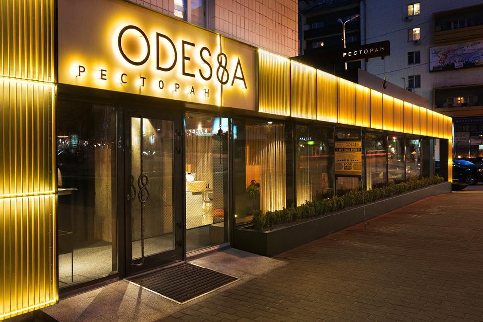 Обновленный ресторан Odessa в Киеве