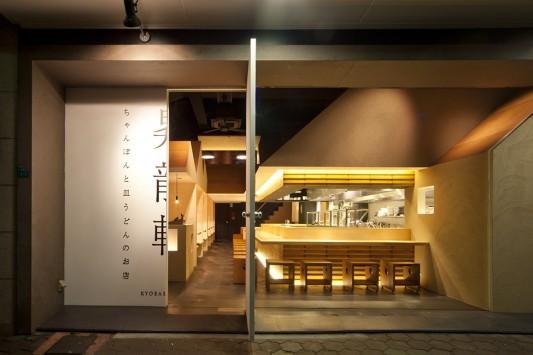 Лучший ресторан Азии Shyo Ryu Ken
