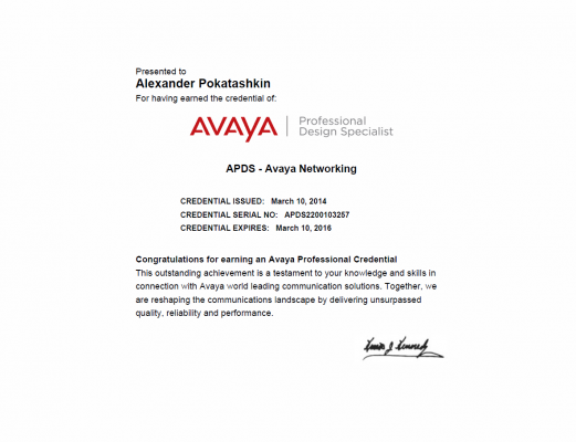 Avaya Professional Design Specialist — Networking (APDS-2200)