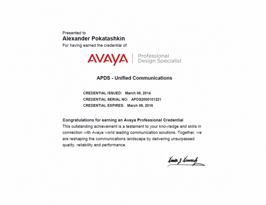 Avaya Professional Design Specialist — Unified Communications (APDS-2000)