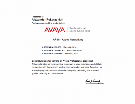 Avaya Professional Sales Specialist — Networking (APSS-1300)
