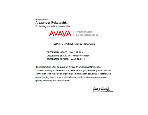 Avaya Professional Sales Specialist Unified Communications (APSS-1100)