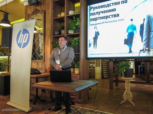 Вадим Клыгун, ведущий специалист по серверному оборудованию представительства HP в Республике Беларусь