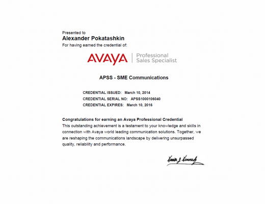 Avaya Professional Sales Specialist — SME Communications (APSS-1000)