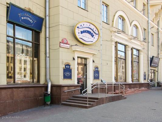 Ресторан народной кухни «Васильки», пр-т Независимости, 16 (Минск)