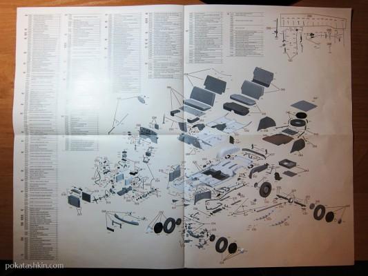 Модель автомобиля М20 «Победа» в масштабе 1:8