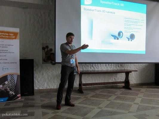 RRC семинар Cisco в ГСОК «Логойск»