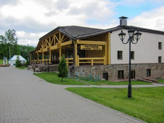 Ресторан «Гасцiнны Маёнтак» (ГСОК «Логойск»)