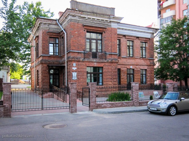 Старые здания из кирпича, Могилёв
