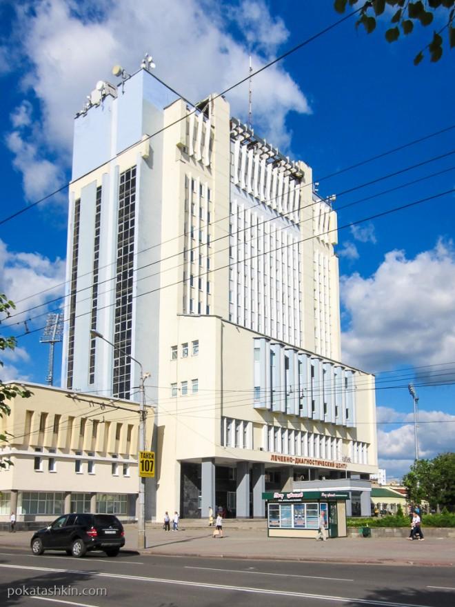 Лечебно-диагностический центр, Могилёв