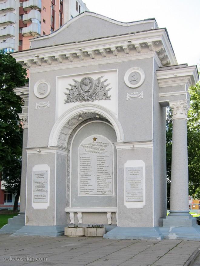 Арка Славы, Могилёв
