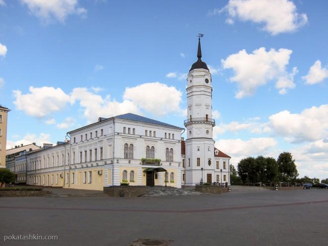 Городская ратуша, Могилёв