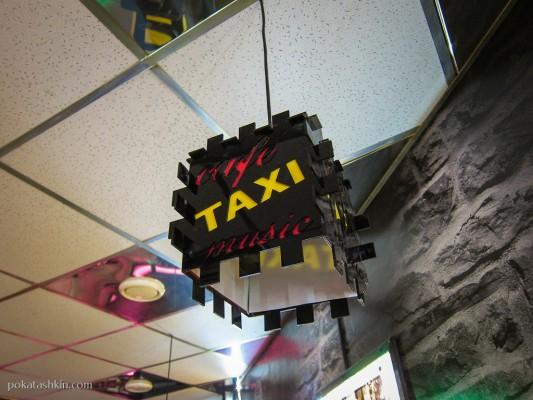 Кафе «Cafe Taxi music» (Жлобин)