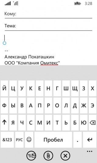 Windows Phone 8.1: Запятая на клавиатуре