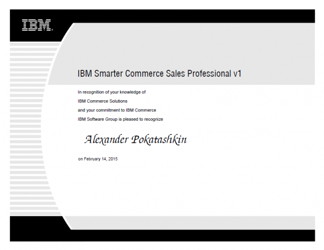 IBM-Smarter-Commerce-Sales-Professional-v1