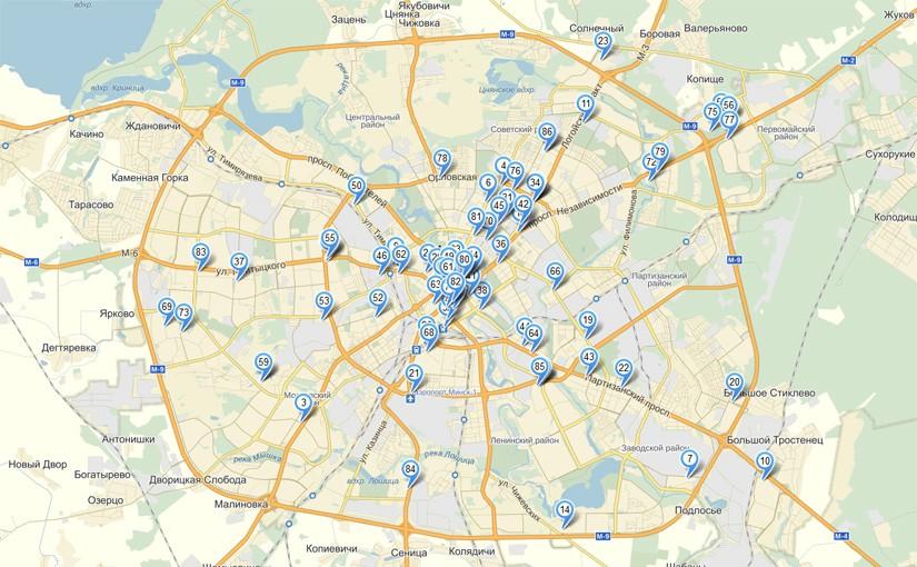 Bon Appetit: Расположение и время работы ресторанов, пиццерий и кафе Минска