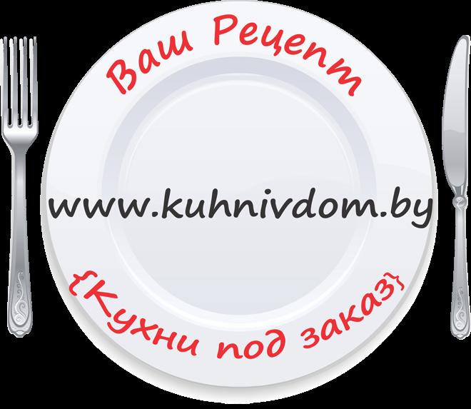 kuhni-logo-660px