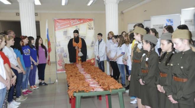 Освящение георгиевских лент в Калуге