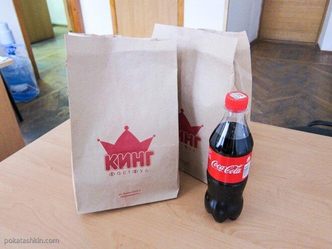 Кафе «Кинг» / «Кинг Фастфуд» (Гомель): Еда на вынос