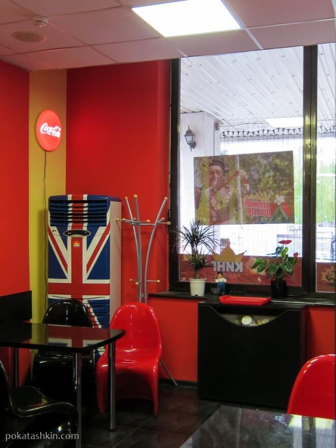 Кафе «Кинг» / «Кинг Фастфуд» (Гомель): Интерьер