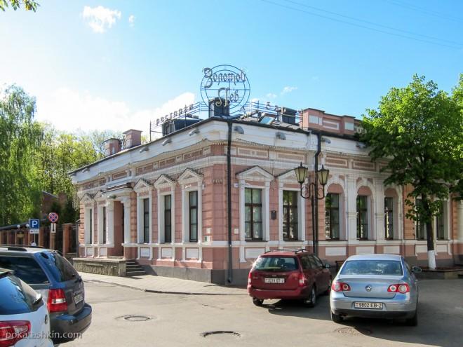 Ресторан «Золотой лев» (Витебск)