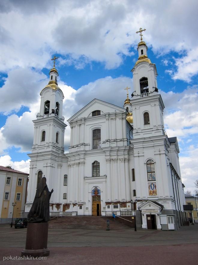 Свято-Успенский кафедральный собор, Витебск