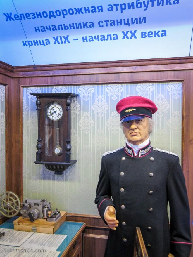Железнодорожная атрибутика начальника станции конца XIX - начала XX века