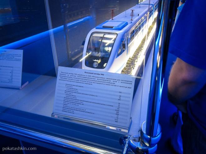 Рельсовый автобус РА2