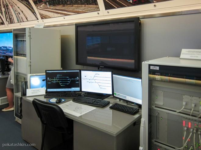 Автоматизированное рабочее место