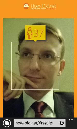 How-Old.net: На сколько лет вы выглядите?