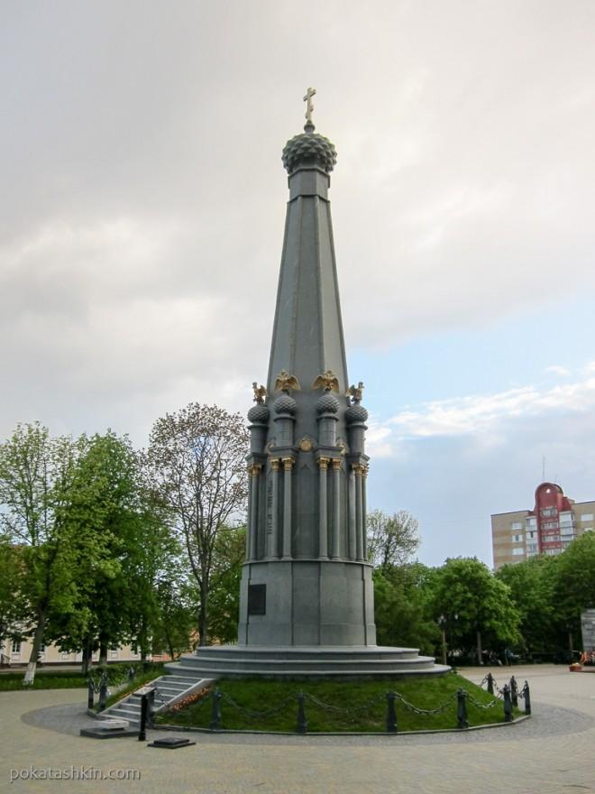 Памятник в честь героев Отечественной войны 1812 года (Полоцк)