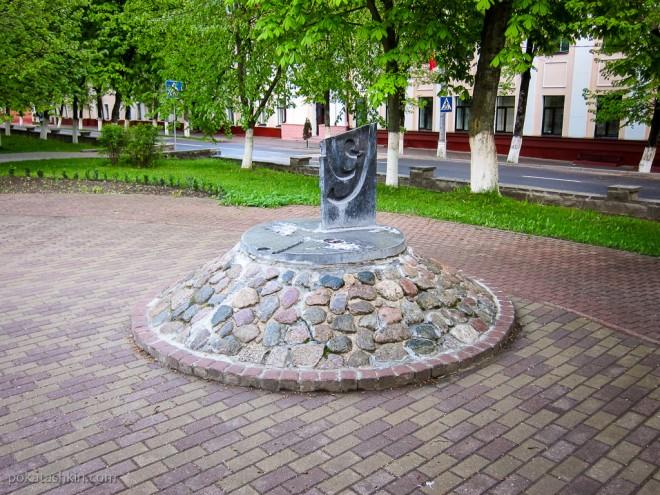 "Памятник белоруской букве ""Ў"" (Полоцк)"