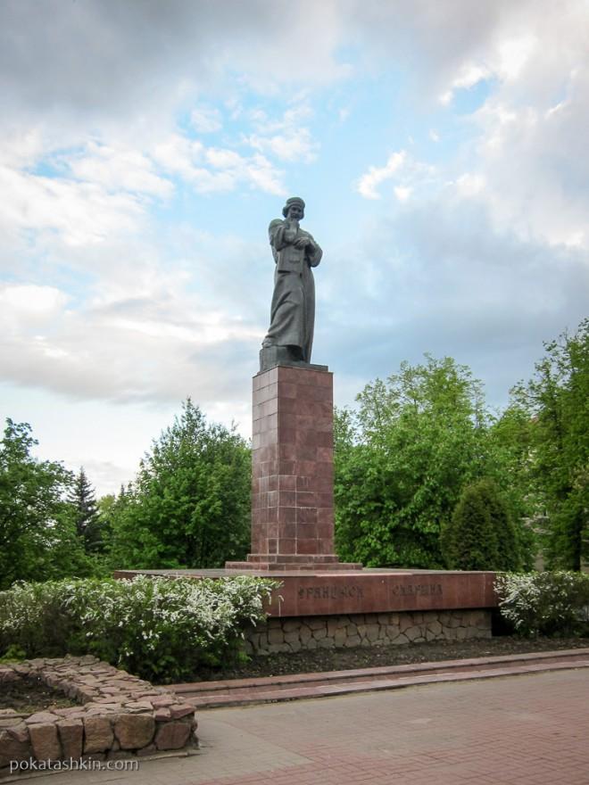 Памятник Франциску Скорине (Полоцк)