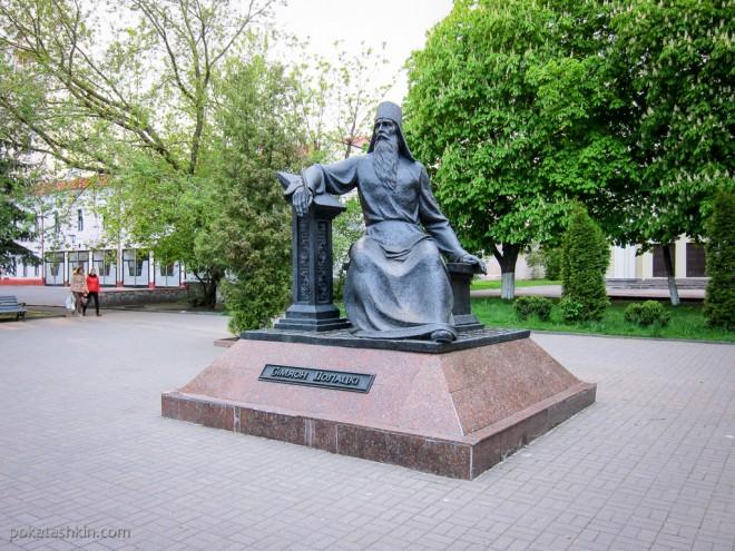 Памятник Симеону Полоцкому (Полоцк)