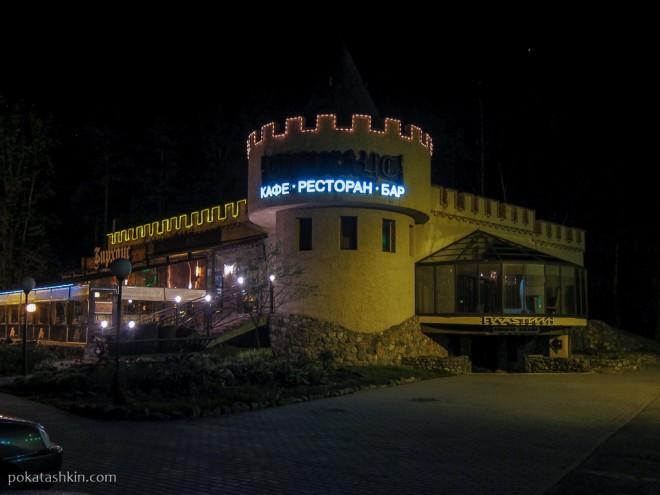 Кафе-бар «БирХаус» (Новополоцк)