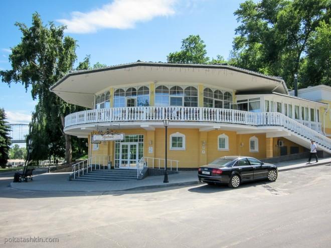 Ресторан «Прованс» (Гомель)
