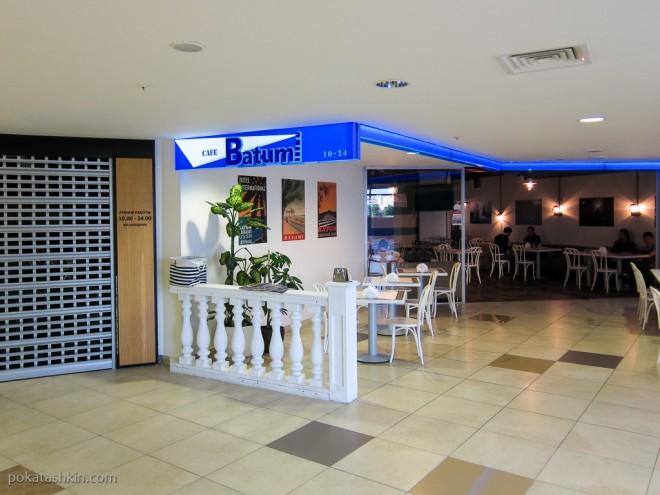 Кафе «Батуми» (Минск)