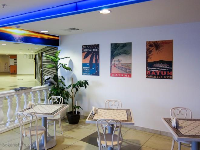 Интерьер кафе «Батуми» (Минск)