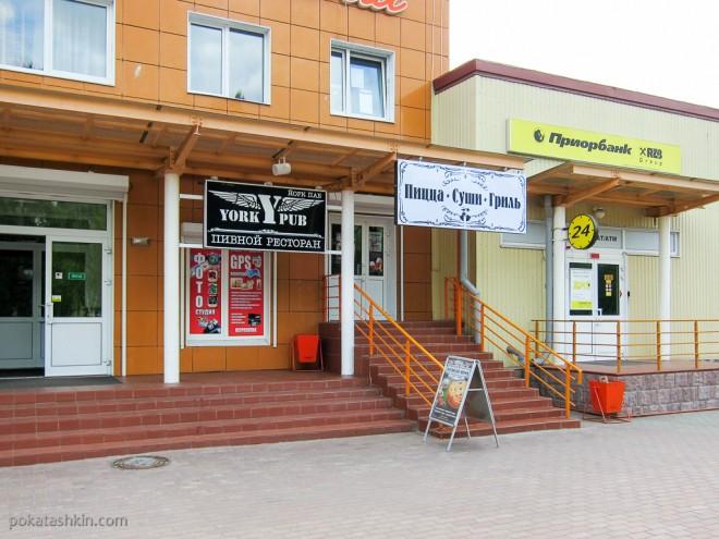 Пивной ресторан «York Pub» / «Йорк Паб» (Мозырь)