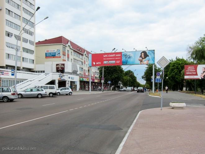 Улица Советская, Мозырь